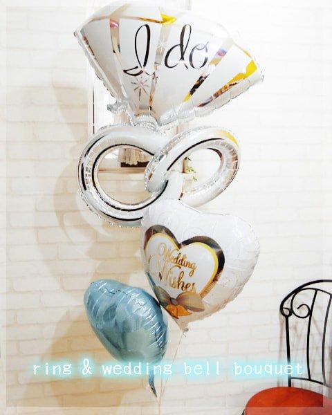 ring & wedding bell(ライトブルーハート)