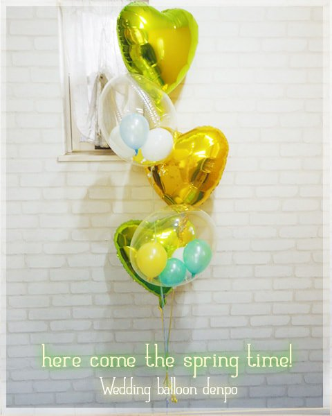 here come the spring time!