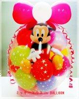 【バルーンラッピング】ミッキーマウス (big size) in バルーン