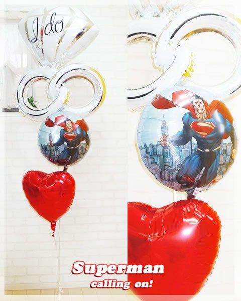 スーパーマンからの祝福