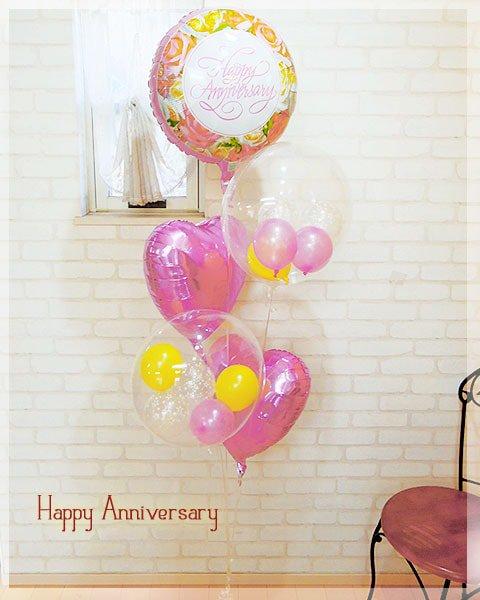 Pink Yellow Anniversary