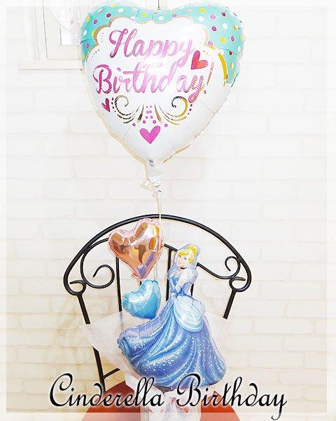 ディズニープリンセス♪Cinderella Birthday1