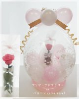 pink rose in balloon