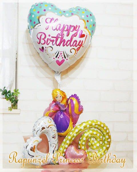 ディズニープリンセス♪ラプンツェルの誕生日