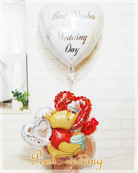 POOH Wedding<img class='new_mark_img2' src='https://img.shop-pro.jp/img/new/icons6.gif' style='border:none;display:inline;margin:0px;padding:0px;width:auto;' />