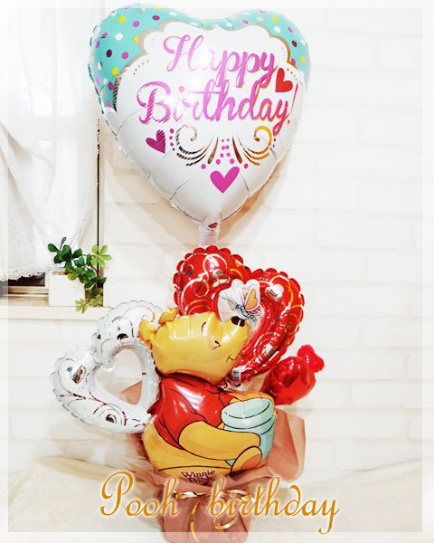 POOH birthday