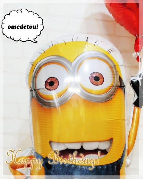 ミニオンズ誕生日バルーン