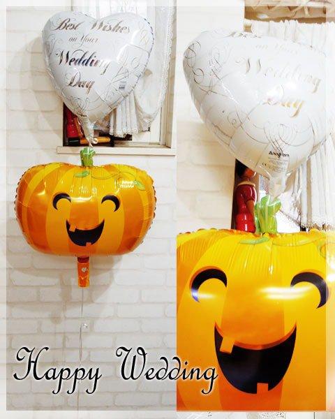 Happy Smiley PUMPKIN