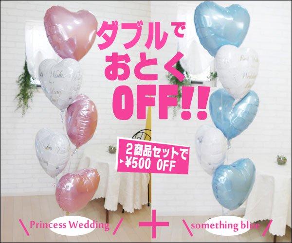 プリンセス☆ブルー(woff)