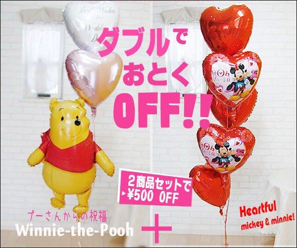 poo☆mickeys(woff)