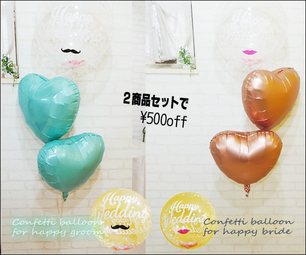 コンフェッティ Mustache (髭)&lip (口...