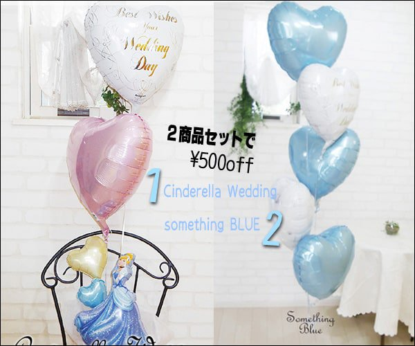 Cinderella ☆ blue(woff)