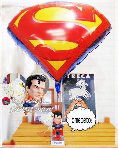 ボビングヘッド☆スーパーマン1