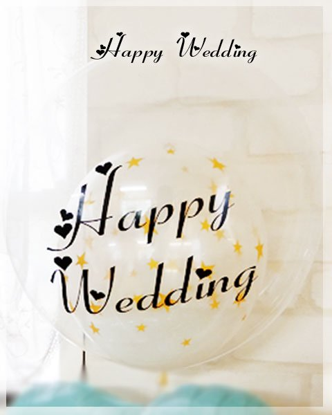 Happy Wedding2