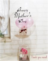 Happy Mother's Day~pink rose<img class='new_mark_img2' src='https://img.shop-pro.jp/img/new/icons6.gif' style='border:none;display:inline;margin:0px;padding:0px;width:auto;' />