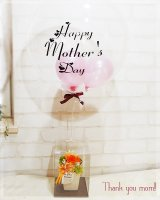 Happy Mother's Day~オレンジローズ<img class='new_mark_img2' src='https://img.shop-pro.jp/img/new/icons6.gif' style='border:none;display:inline;margin:0px;padding:0px;width:auto;' />