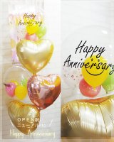 Colorful Anniversary 〜open(開店・開院)<img class='new_mark_img2' src='https://img.shop-pro.jp/img/new/icons6.gif' style='border:none;display:inline;margin:0px;padding:0px;width:auto;' />