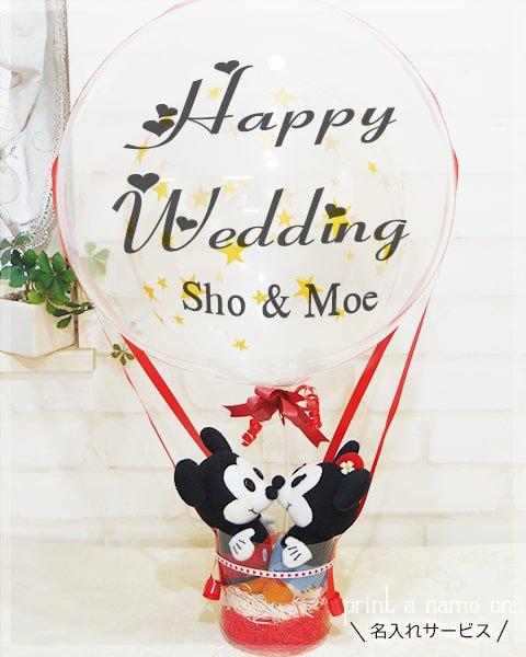 レトロンズ Mickey & Minnie【名入れサービス】