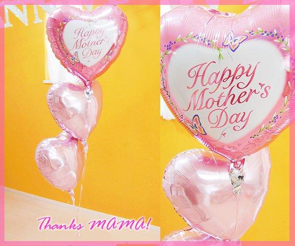 母の日バルーン〜pink&pink