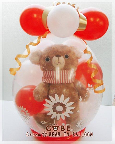 �����ӡ�����٥� in balloon