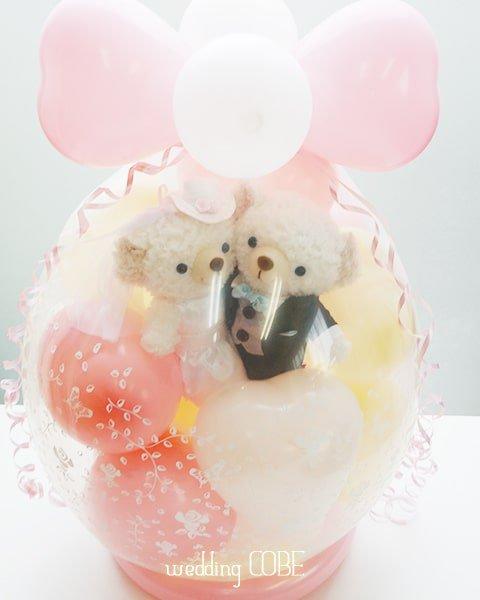 Wedding COBE