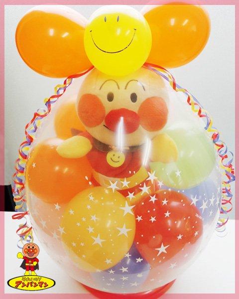 アンパンマンの誕生日バルーン