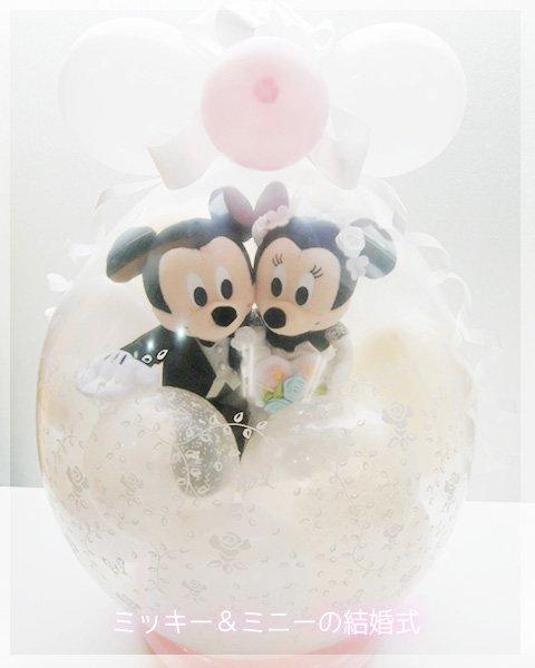 ミッキー&ミニーの結婚式