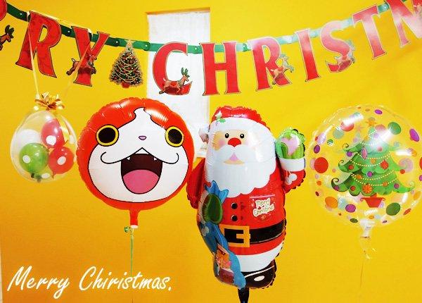 【送料無料 クリスマス バルーン】クリスマス会☆バルーンセット(妖怪ウォッチ)