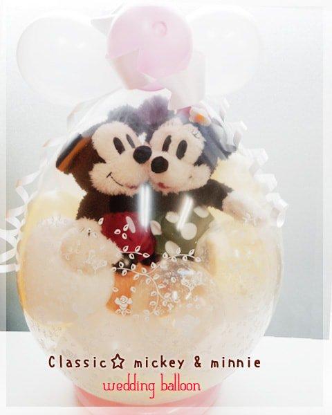 Classic☆ミッキー&ミニーの結婚式