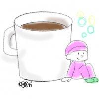 86 コーヒーと愛と。