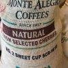 【モンテアレグレ農園セレクテッド チェリーズ】 生豆220gを受注後焙煎【限定】