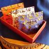 【焙煎速達】バラエティコーヒーギフトセット