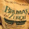 【ブルマス農園】 生豆220gを受注後焙煎【数量限定】