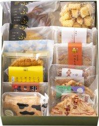 オススメお菓子詰め合わせ 13種2800円