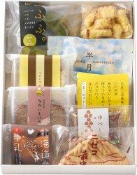 お手頃お菓子詰め合わせ 9種1700円
