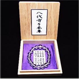 八代守り本尊梵字 水晶