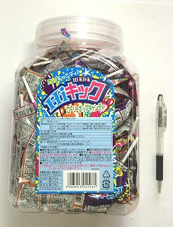 hiキックローリーポップキャンディ100個入 玩具問屋 井関屋