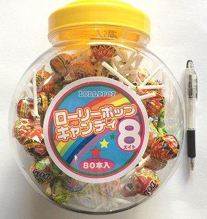 ローリーポップキャンディ 玩具問屋 井関屋