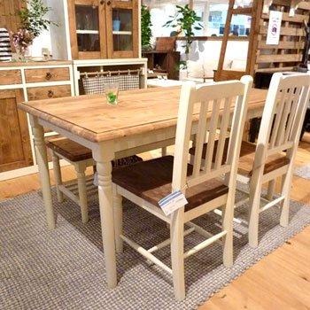 今なら送料無料!可愛いフレンチカントリー風のパイン材のオイル仕上げの140cm幅ダイニングテーブル WH/N…