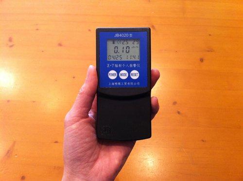 携帯型放射線測定器(ガイガーカウンター)JB-4020