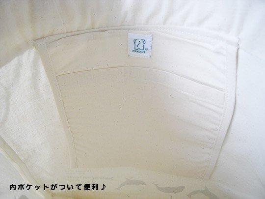 アニマルトートバッグ(Newシリーズ)