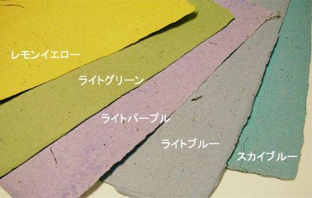 MIW 画用紙B3サイズ