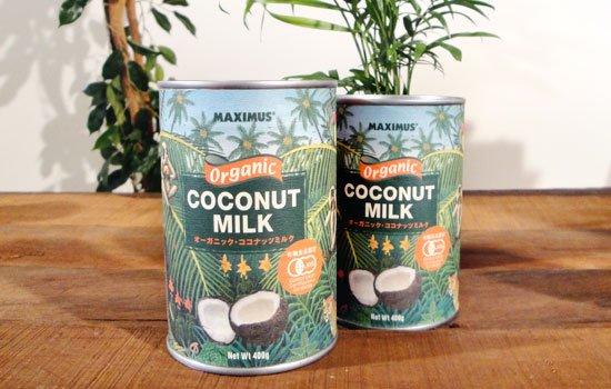 マキシマス・オーガニックココナッツミルク