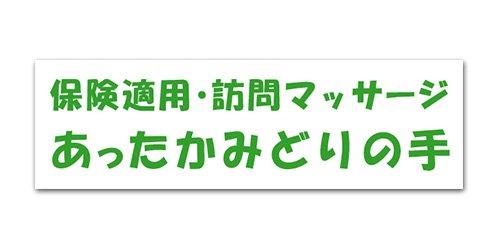 BIG2G-白地×緑文字(1000mm×300mm)