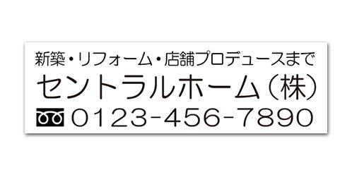 BIG3G-白地×黒文字(1000mm×300mm)