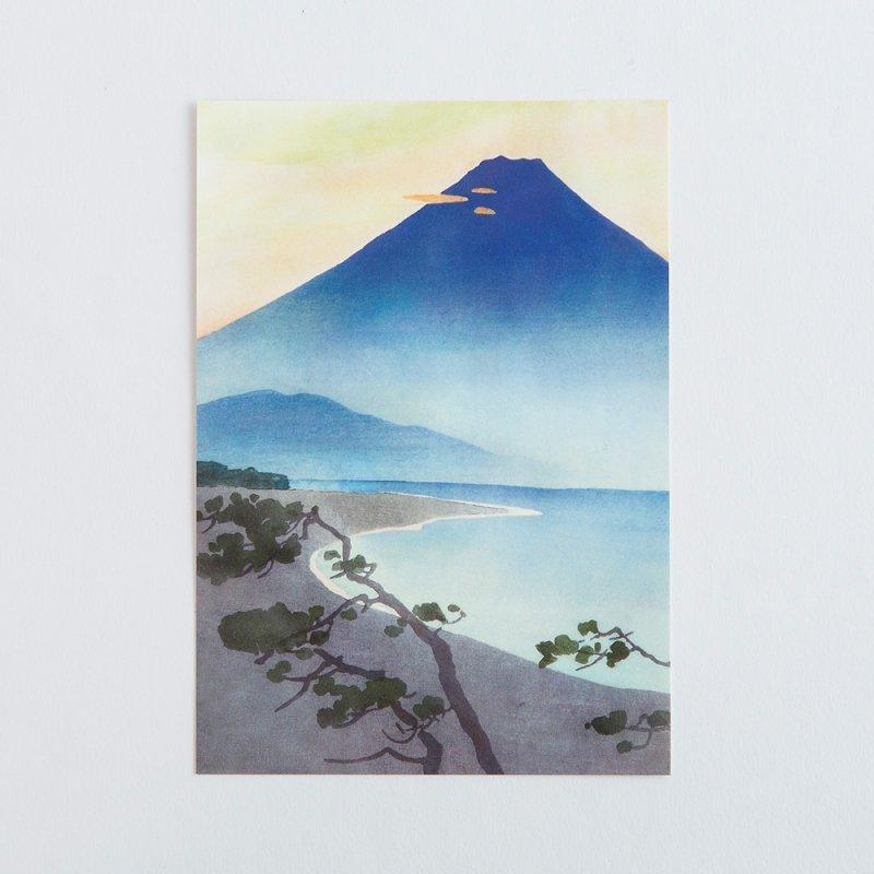 絵はがき「富士と三保の松原」<和田英作> , 榛原(はいばら)オンラインショップ