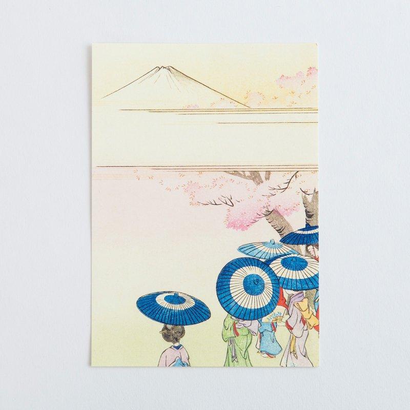 絵はがき「富士に花見」<綾岡有真>