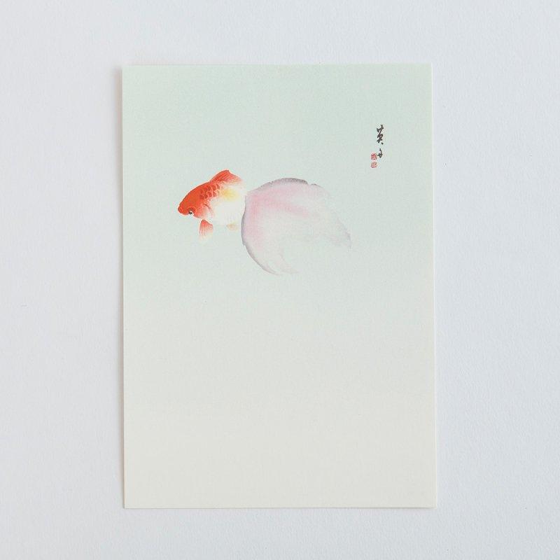 絵はがき「金魚」<加藤英舟>