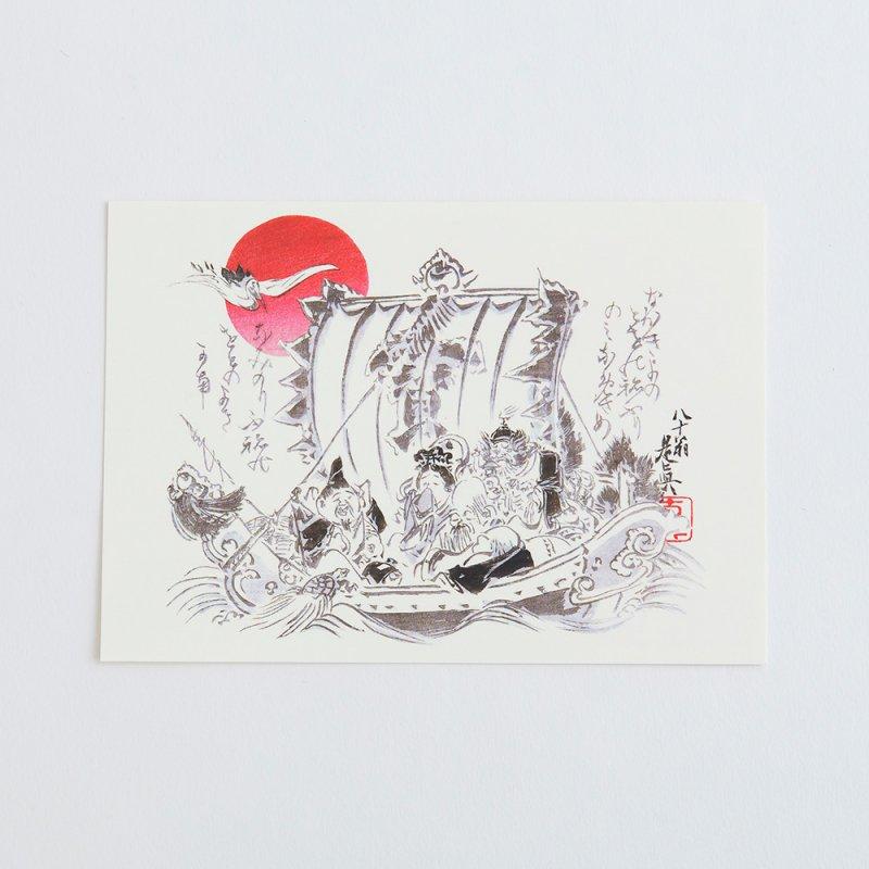 絵はがき「七福神」<柴田是真>
