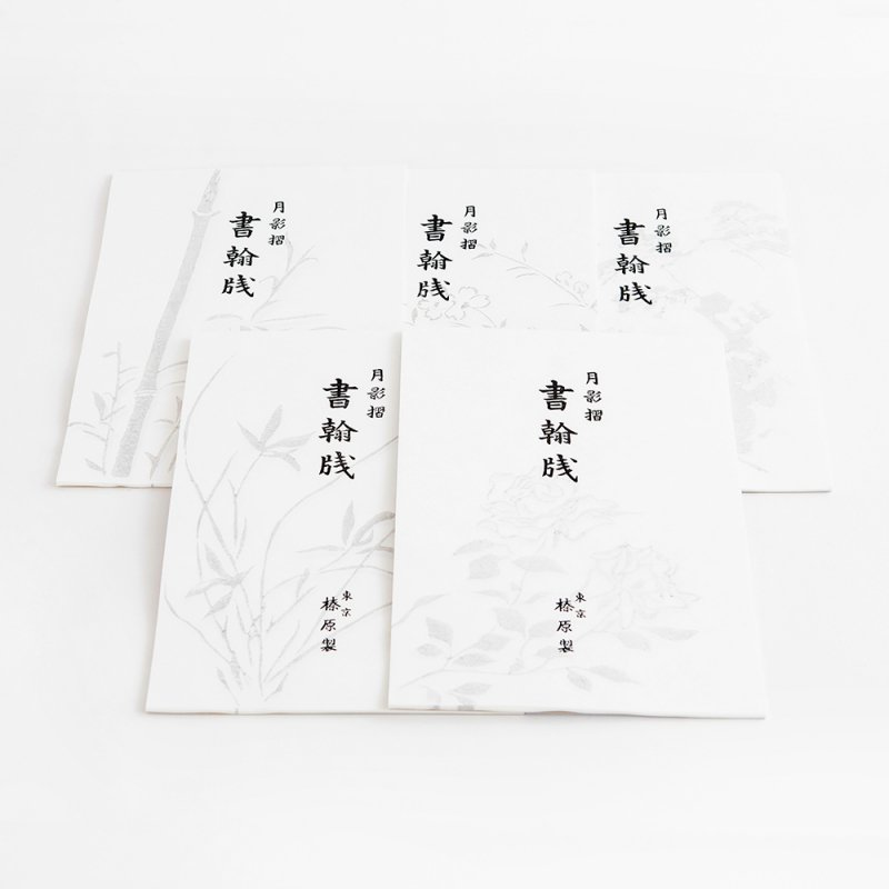 榛原特製 木版便箋・封筒 月影摺